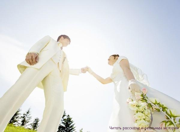 Невеста с хорошим приданым - женская история