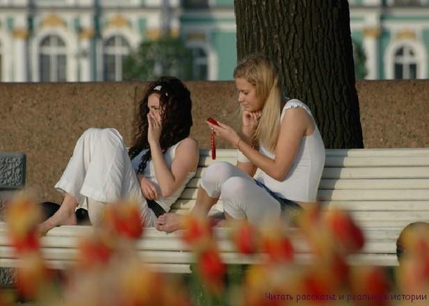 О дружбе и равнодушии