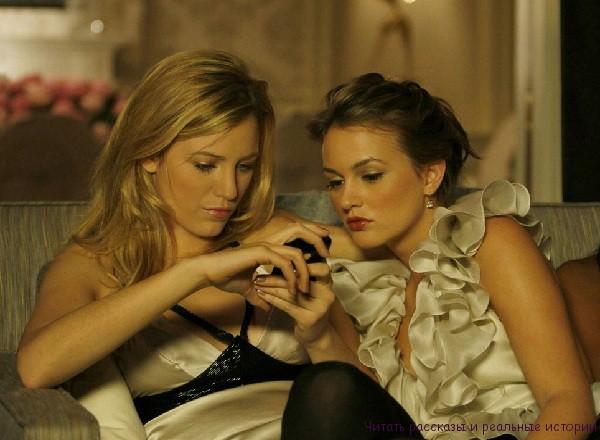 Женская дружба со своими особенностями