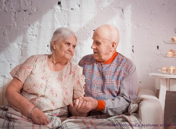 Влюбленные встретились через 50 лет