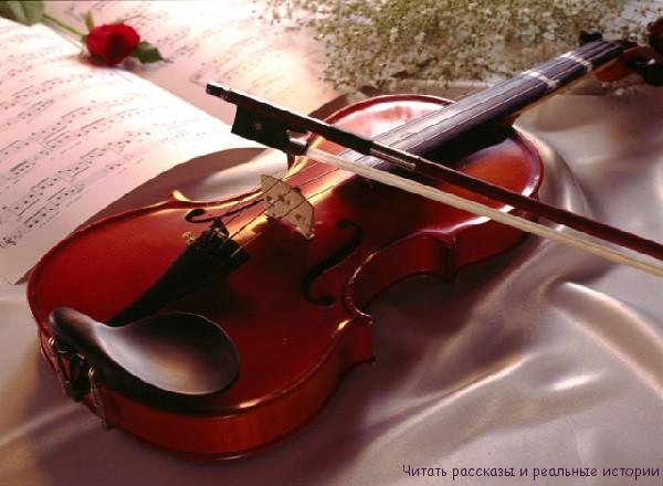 Хочу, чтобы ты играл мне всю жизнь