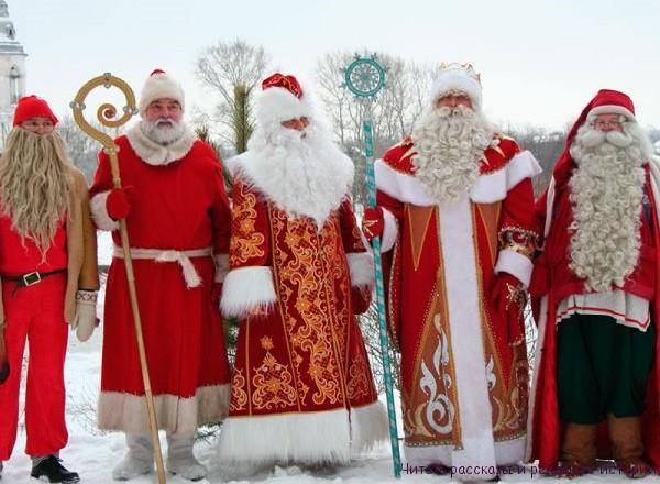 Дед Мороз существует - история из жизни