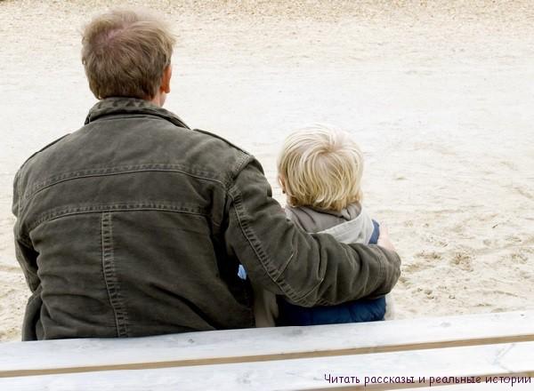 Ребенок останется с отцом - история из жизни