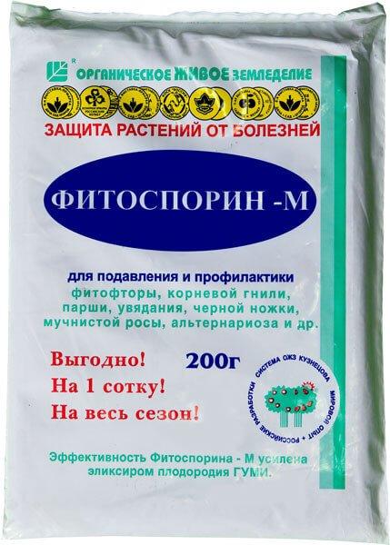 Фунгициды список препаратов и инструкции по применению