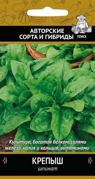 Что можно сеять под зиму и когда - подзимние посевы