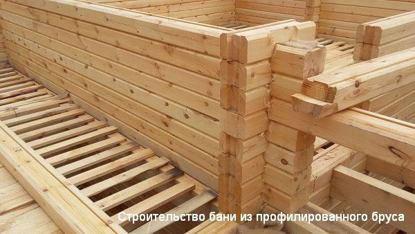 Технология строительства бани из профилированного бруса