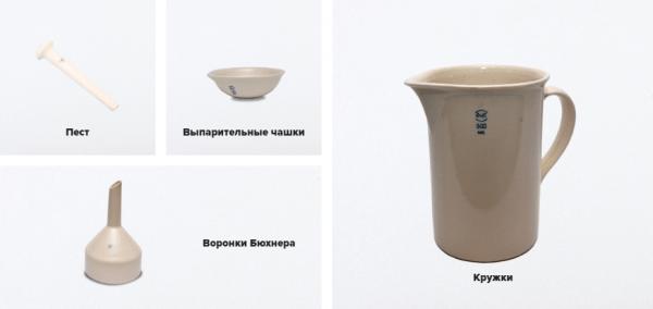 Керамическая лабораторная посуда от ООО «Оятская керамика»